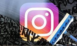 อัปเดท!! Instagram ในระบบปฏิบัติการ Android สามารถใช้งานในขณะที่ออฟไลน์ได้แล้ว