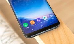 ผู้ใช้งาน Samsung Galaxy S8+ เริ่มประสบปัญหาไม่สามารถชาร์จไฟด้วยแท่น Wireless Charge ได้
