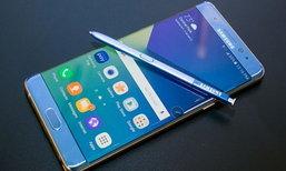 หลุดราคา Samsung Galaxy Note 7R เริ่มต้นที่ 21,400 บาท จ่อวางขายในเกาหลีใต้ มิ.ย. นี้!