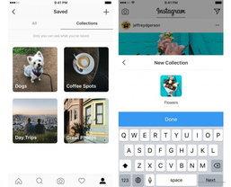 Instagram ออกฟีเจอร์ใหม่เซฟโพสต์สร้างเป็นอัลบั้มได้เหมือน Pinterest