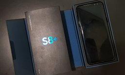 อยากเป็นเจ้าของ Samsung Galaxy S8 ก่อนใครพร้อมโปรจุใจฟังทางนี้!!!