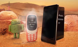 Nokia ปล่อย Teaser พร้อมลุยตลาดโลก ในชุด Star Wars