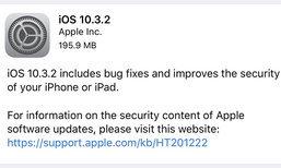 Apple ปล่อย Patch ชุดใหญ่ให้ทั้ง iOS, macOS, tvOS, watchOS และ iTunes พร้อมโหลดวันนี้