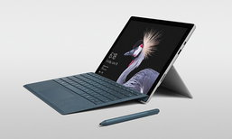 Microsoft เปิดตัว Surface Pro รุ่นใหม่ สเปคใหม่ บางลง และแรงขึ้น