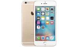 ส่องโปรโมชั่นสมัครแพ็กเกจรับ iPhone 6 (32GB) ฟรีไม่มีค่าเครื่อง