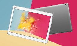 Huawei MediaPad M3 Lite 10 Tablet สเปคกำลังดีและมีหลากหลายสีที่น่าสนใจ