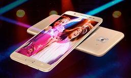 เปิดตัว Samsung Galaxy J7 Max รุ่นใหม่ล่าสุดอย่างเป็นทางการแล้ว