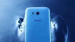 HTCU1 1 เวอร์ชั่นแรม 6GB ความจุ 128GB จะขายใน 9 ประเทศเท่านั้น