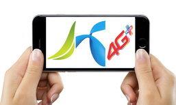 ส่องแพ็กเกจอินเทอร์เน็ต 4G Unlimited ใช้งานได้ไม่อั้นแบบเต็มสปีด จาก 3 ค่าย แบบไหนคุ้มค่ากว่า