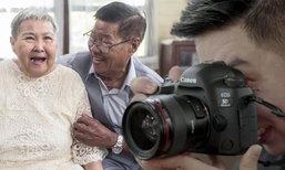 ตากล้องสายเวดดิ้งขออาสาบันทึกความทรงจำ เติมเต็มรูปถ่ายที่หายไป