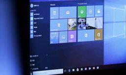 Microsoft ส่งการแจ้งเตือนให้ Windows 10 รุ่นแรกอัพเดตเป็น Creator Update