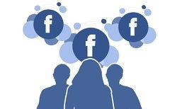 6 สิ่งที่คนใช้ Facebook ต้องรู้ คนชอบอวดต้องระวัง