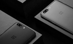 OnePlus 5 ขึ้นแท่นมือถือที่แรงที่สุดบน AnTuTu ประจำเดือนมิถุนายน 2017 แล้ว