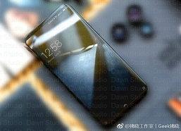 หลุดสมาร์ทโฟน Xiaomi รุ่นใหม่ หน้าจอไร้ขอบยิ่งกว่า S8 พร้อมสเปกจัดเต็ม