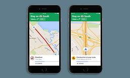 Google เพิ่มฟีเจอร์แจ้งเตือนสภาพการจราจรล่วงหน้าด้วยเสียงใน Google Maps For iOS