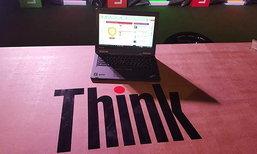 [พรีวิว] Lenovo Thinkpad รุ่นใหม่ครบ Lineup ของ Notebook สายพันธุ์แกร่ง