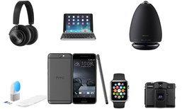 รวม Gadget ที่หนุ่ม ๆ ควรซื้อเป็นของขวัญแก่ ศรีภรรยาและแฟนอันเป็นที่รักช่วงท้ายปี