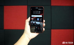 [รีวิว] ASUS Zenfone 2 Deluxe Special Edtion รุ่นพิเศษกับความพิเศษเต็มเครื่อง