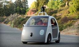 เป็นไปได้! สื่อนอกตีข่าว Google เตรียมจับมือ Ford ร่วมทุนตั้งบริษัทผลิตรถไร้คนขับ