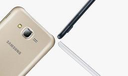 ยืนยันแล้ว Samsung Galaxy J7 รุ่นต่อไปจะมาพร้อมกับแบตเตอรี่ขนาดใหญ่กว่าเดิม
