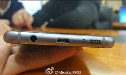 ไม่ต้องลุ้นอีกต่อไป Samsung Galaxy S7 ยังคงใช้ Micro USB เหมือนเดิม
