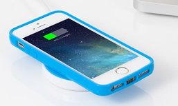 ข่าวลือ iPhone 7 อาจจะได้ใช้ระบบ ชาร์จไฟไร้สายแบบใหม่ที่ไม่เคยเห็นมาก่อน