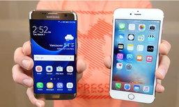 มาดูคลิปทดสอบ Samsung Galaxy S7 edge VS iPhone 6s Plus ว่าใครจะสตรองกว่ากัน
