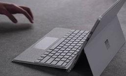 Microsoft แนะนำ Type Cover รุ่นพิเศษสำหรับ Surface Pro 4
