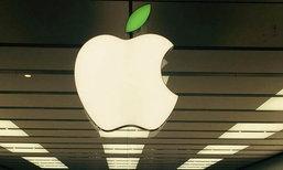 Apple เปลี่ยนโลโก้ร้าน Apple Store ต้อนรับวัน Earth Day