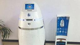 AnBot หุ่นยนต์ตำรวจติดอาวุธตัวแรกของโลก