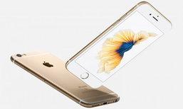 iGarage จัด Clearance Sale ลดราคา iPhone 6s สูงสุด 6,400 บาท
