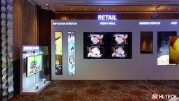 LG เผย Digital Signage แสดงผลให้แตกต่างในกลุ่มของป้ายโฆษณาเคลื่อนไหวได้