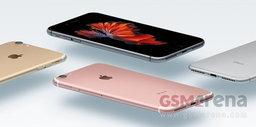 หลุดไม่ต้องลุ้นภาพเครื่อง iPhone 7 แบบ 3D โผล่ให้เสพกันแล้ว