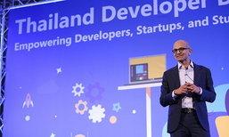 ซีอีโอ ไมโครซอฟท์ ยืนยัน พร้อมสนับสนุนนักพัฒนา ในประเทศไทย ให้ประสบความสำเร็จ