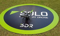 [พรีวิว] 3DR SOLO สมาร์ทโดรนครบเครื่องน้ำหนักเบา แต่บินง่ายแค่กดสั่ง