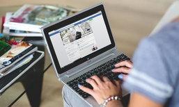 Facebook กำลังจะมีโมเดลแบ่งสัดส่วนรายได้ให้กับผู้ใช้