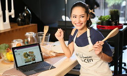 ไมโครซอฟท์ เปิดตัวแคมเปญ #WomenInCtrl ชู Surface Pro 4 แท็บเล็ตทรงพลัง ผู้ช่วยผู้หญิงยุคใหม่