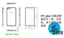 iPhone 7 Plus กำลังจะมี Smart Connector อีกครั้ง