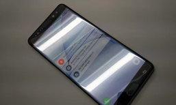 รวมภาพหลุด Samsung Galaxy Note 7 ล่าสุดแบบหมดเปลือก