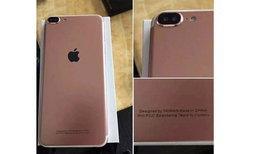 พี่จีนจัดให้ iPhone 7 ก๊อปเกรดเอ พร้อมขายแล้ว