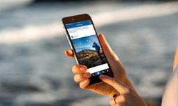 Instagram เปิดให้ผู้ใช้สามารถจัดการคอมเม้นท์ได้แล้ว