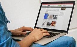 Sanook! จับมือ Taboola เชื่อมโยงคอนเทนต์สุดฮิตด้วยระบบ 'Content Recommendation'