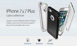Spigen บริษัทผลิตเคสชื่อดังเปิดขายเคส iPhone รุ่นใหม่แล้ว