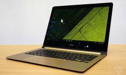 [IFA2016] Acer เปิดตัว Swift 7 โน้ตบุ๊กรุ่นใหม่ที่บางไม่ถึง 10 มิลลิเมตร