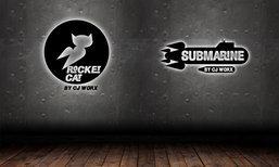 CJ WORX เปิด 2 บริษัทใหม่ เพื่อรองรับการขยายตัวดิจิทัล มาร์เก็ตติ้ง