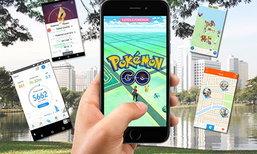 5 แอปตัวช่วยที่จะทำให้คุณเก่ง Pokemon Go เร็วกว่าใครที่เหล่า trainer ควรมีไว้ติดเครื่อง
