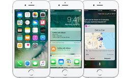 งานเข้าเมื่อ iOS10 เกิดปัญหาส่ง Error Message ระหว่างติดตั้ง