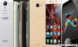 แนะนำสมาร์ทโฟน RAM 3GB ในราคาไม่เกิน 7,000 บาท! เร็วแรงได้ในงบแค่หลักพัน พร้อมจอใหญ่คมชัด