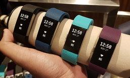 Fitbit เปิดตัว Charge 2 และ Flex 2 รุ่นใหม่พร้อมขายเดือนตุลาคมนี้