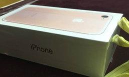 หลุดภาพกล่องของ iPhone 7 ก่อนเปิดตัวคืนนี้